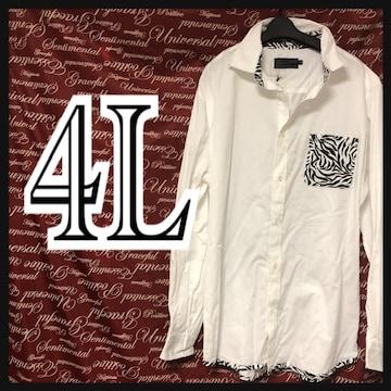4L・ゼブラ使いシャツ新品/MC01P‐005s