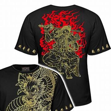 送料無料 メンズ オラオラ ギャング ヤクザ 和柄 龍 半袖 Tシャツ 20001 M