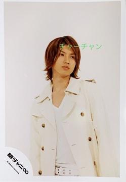 関ジャニ∞大倉忠義さんの写真★348