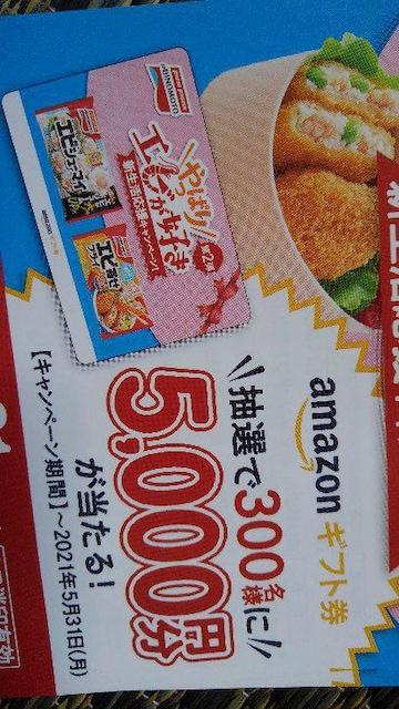 円 300 千 銀行で千円札100枚を帯封してもらうことは可能なのでしょうか?また可能