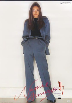 安室奈美恵 '97 RISING PRODUCTION カレンダー ポスター