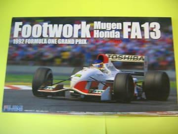 フジミ 1/20 グランプリ SP10 フットワーク FA13 無限ホンダ