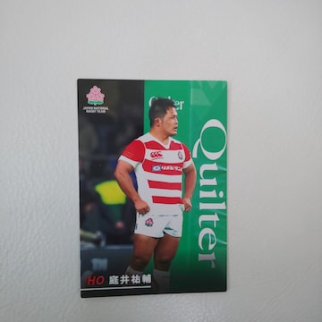 ラグビー日本代表カード★庭井祐輔
