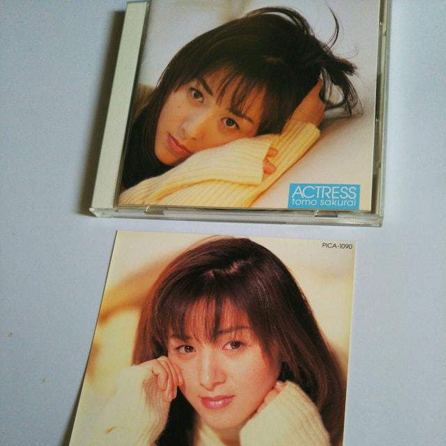 CD桜井智アルバムACTRESS〒送料無料  < タレントグッズの
