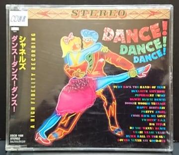 ダンス!ダンス!ダンス!/シャネルズ  帯無 中古 鈴木雅之 山崎廣明 ラッツ&スター