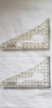 雲形定規2枚 洋裁 裁縫 仕立て 服のデザインに やや変色あり