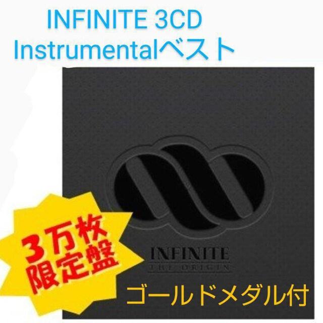 3CD INFINITE origin -Instrumental Best-  < タレントグッズの