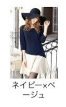 Rady☆バイカラーフレアワンピ☆ネイビー×ベージュ☆サイズフリー☆新品タグ付き