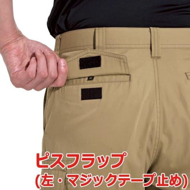 BURTLE  6106 ワークパンツ カーゴパンツ サイズ95  < 男性ファッションの