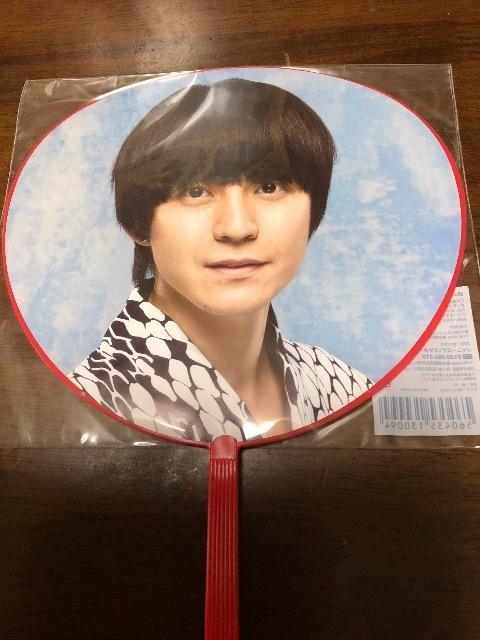 関ジャニ∞×セブンミニうちわ★渋谷すばる  < タレントグッズの