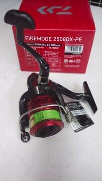ダイワ FINEMODE 2508DX-PE(日本製PEライン0.8-130巻)