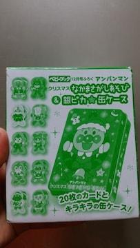 新品★雑誌付録「アンパンマン」Xmas仲間捜し&銀ピカ★缶ケース