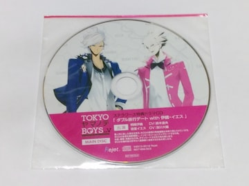 【TOKYOヤマノテBOYS for V】ステラワース特典ドラマCD