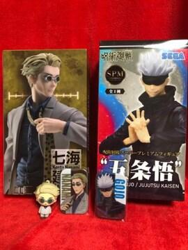 呪術廻戦【七海建人 五条悟】フィギュア マスコット 缶バッジ