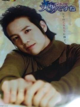 【パチンコ 美男ですね】非売品クリアファイル4枚セット
