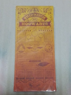 ハリー・ポッター『特殊サイズカード』