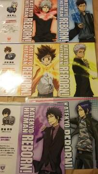 リボーン☆非売品ブックカバー6種セット アニメイト特典 ツナ 雲雀 獄寺 骸 山本