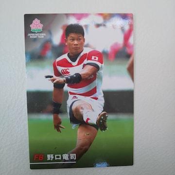 ラグビー日本代表カード★野口竜司