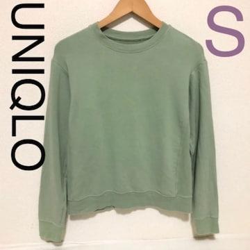 UNIQLO スウェットTシャツ グリーン