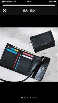 マッキントッシュ 三つ折り財布