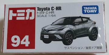 ★トミカ94 トヨタ C-HR