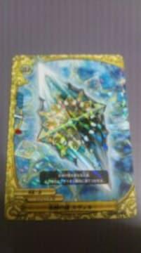 バディファイト 氷神の盾スヴェル 未使用 雑誌付録 トレカ