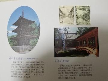 信州の鎌倉【塩田平】