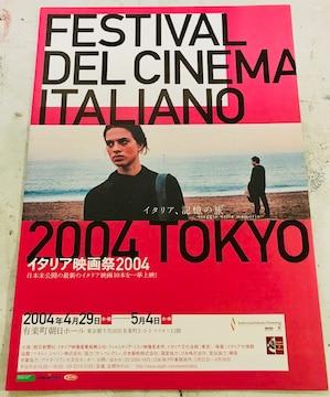 イタリア映画祭2004パンフレットクリックポスト配送可能