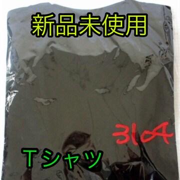 新品未使用☆嵐 大野智 3104 お年玉★Tシャツ【貴重・レア】