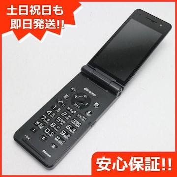 ●安心保証●美品●P-01H ブラック●