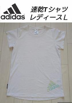アディダス レディース速乾Tシャツ サイズL