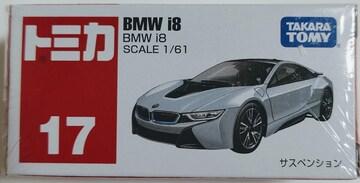 ★トミカ17 BMW i8