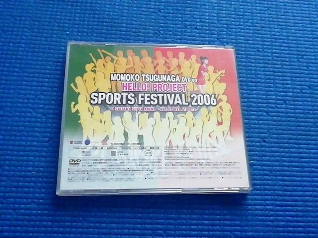 嗣永桃子 DVD SPORTS FESTIVAL 2006 < タレントグッズの