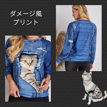 新品★EMERY ROSE★リアル猫プリカットソー/M
