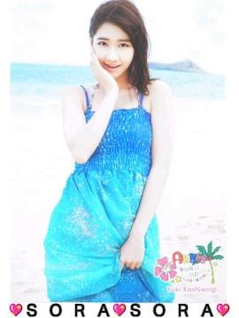 【AKB48 柏木由紀】海外旅行日記〜ハワイはハワイ〜DVD特典生写真�B