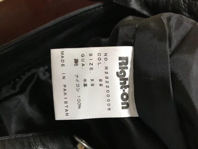 革パンxs  バイク  街着  送料着払い < 自動車/バイク