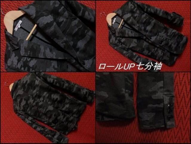 SALE迷彩カモフラカットテーラードJKT/BLKカモ/M < 男性ファッションの