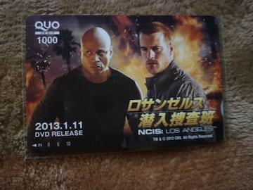 クオカード ロサンゼルス潜入捜査班 額面1000円