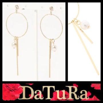 DaTuRaダチュラ【新品】ランダムスティックフープモテピアス