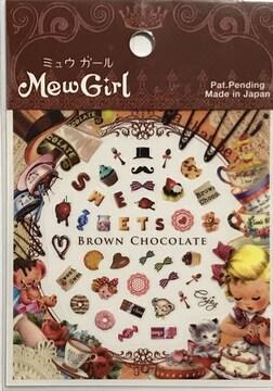 ミュウガール Mew Girl ネイルシール/BROWN CHOCOLATE