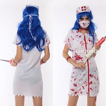 血まみれ マスク ナース服 ゾンビ ホラー系 コスプレ衣装
