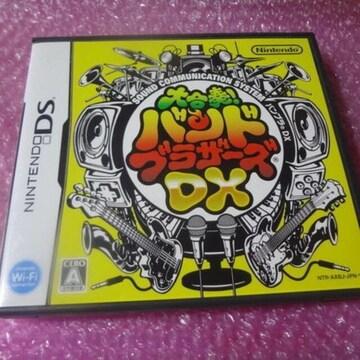 特DS 大合奏!バンドブラザーズDX