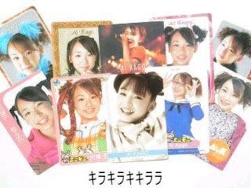 ●加護亜依●モーニング娘。★コレクションカード/トレーディングカード【10枚セット】