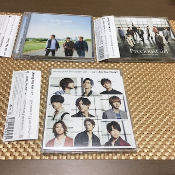 Precious Girl初回限定CD+DVD are you there?通常盤3枚セット