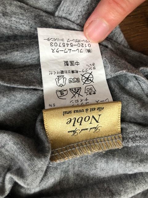 【spic&span】Nobleバタフライスリーブカットソーレース刺繍 < ブランドの
