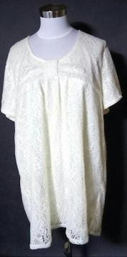 新品ふわふわ刺繍レースワンピース4L大きいサイズ