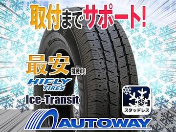 ハイフライ Ice-Transitスタッドレス 165R13インチ 2本