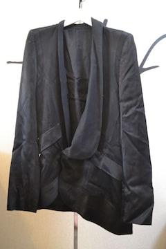 ifsixwasnine エスカルゴセラジャケット
