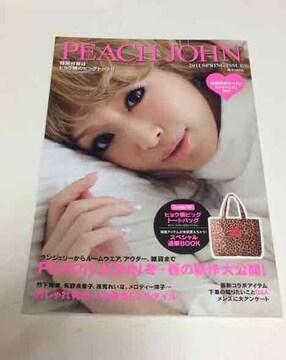 ★PEACH JOHN★ ムック本 /浜崎あゆみ