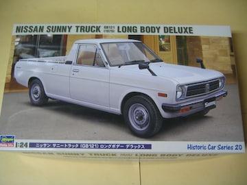ハセガワ 1/24 HC-20 ニッサン サニートラック (GB121) ロングボデーデラックス